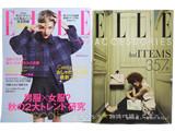 ELLE JAPON (エル・ジャポン) 2013年 09月号 《付録》 秋の靴&バッグ完全収録357+