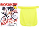 BiCYCLE CLUB (バイシクルクラブ) 2019年 09月号 《付録》 UVカット冷感ネックシェード