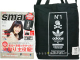 smart (スマート) 2014年 11月号 《付録》 adidas Originals by NEIGHBORHOOD 2WAYバッグ