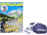BiCYCLE CLUB (バイシクルクラブ) 2016年 10月号 《付録》 グレー水玉サイクルキャップ