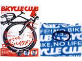 BICYCLE CLUB (バイシクルクラブ) 2018年 02月号 《付録》 ロードバイク専用あったかフェイスマスク