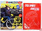 CYCLE SPORTS (サイクルスポーツ) 2015年 03月号 《付録》 弱虫ペダル ダブルポケットポーチ