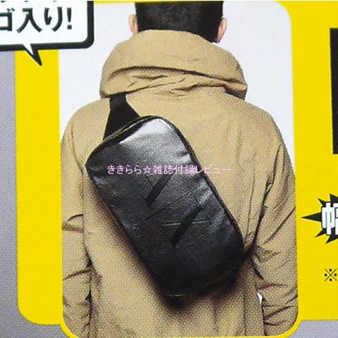 quality design 802a7 d2518 A/X(アルマーニエクスチェンジ) レザーボディバッグ【smart ...