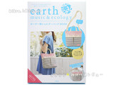 earth music&ecology ボーダー柄ショルダーバッグBOOK