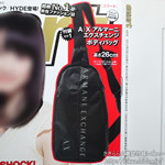 smart (スマート) 2012年 06月号 《付録》 A|X アルマーニエクスチェンジボディバッグ