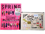 spring (スプリング) 2015年 02月号 《付録》 BEAMS×Shogo Sekine特製ハッピークラッチ