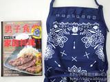 男子食堂 2012年 09月号 《付録》 BEAMS特製エプロン
