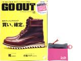 GO OUT (ゴーアウト) 2017年 11月号 《付録》 JOURNAL STANDARD(ジャーナルスタンダード)コインケース