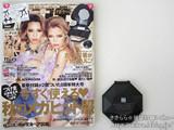 Happie nuts (ハピー ナッツ) 2012年 11月号 《付録》 MURUAのタトゥーシール、ジュエリーBOX型つけまケース