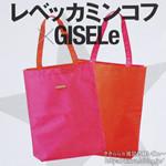 GISELe (ジゼル) 2012年 12月号 《付録》 レベッカミンコフ ネオンカラーの2FACE・トートバッグ