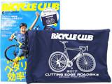 BICYCLE CLUB (バイシクルクラブ) 2017年 06月号 《付録》 ストレッチスタッフバッグ
