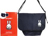 CUNE(R) 《付録》 ウサギワッペン付きメッセンジャーバッグ
