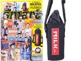 smart (スマート) 2020年 06月号 《付録》 MILKFED.(ミルクフェド)保冷&保温機能付きペットボトルホルダー