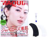 MAQUIA (マキア) 2020年 04月号 《付録》 トランシーノ 新美白美容液 5g、黒猫&白猫 頭皮ブラシ2個セット