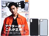 Men's JOKER (メンズ ジョーカー) 2017年 12月号 《付録》 ナノ・ユニバース iPhone X&iPhone 7/8用ケース2個セット