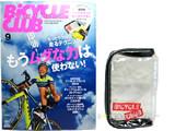 BiCYCLE CLUB (バイシクル クラブ) 2014年 09月号 《付録》 バックポケット・オーガナイザー