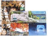 カメラマン 2017年 01月号 《付録》 2017 鉄道絶景カレンダー