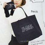 mini (ミニ) 2013年 02月号 《付録》 セサミストリート×X-girl超BIGトート&ポーチ、ジュエティステッカー