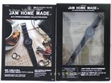 JAM HOME MADE 2013 SPRING/SUMMER COLLECTION BOOK 《付録》 ブラックミリタリーウォッチ