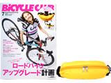 BiCYCLE CLUB (バイシクルクラブ) 2015年 07月号 《付録》 特製 ストレッチ・ハンドルポーチ