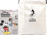 Disney Classic Animations 《付録》 キャンバス BIGショルダーバッグ