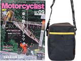 Motorcyclist (モーターサイクリスト) 2015年 09月号 《付録》 Motorimoda(モトーリモーダ)3WAYポーチ
