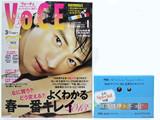 VoCE (ヴォーチェ) 2013年 03月号 《付録》 3D立体ネイルパーツ、アディクションネイルファイル