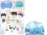 ユーリ!!! on ICE×サンリオキャラクターズ公式BOOK 《付録》 まさかのピロシキ形!? ICE ブルーポーチ