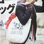 Samurai ELO (サムライ イーエルオー) 2013年 01月号 《付録》 SPINNS特大トートバッグ