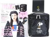 mini (ミニ) 2018年 10月号 《付録》 X-girl特製 スヌーピー 超豪華★ミラー付きメイクBOXポーチ