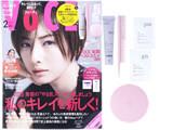 VOCE (ヴォーチェ) 2020年 02月号 《付録》 uka(ウカ)最新ヘアスタイリング5点セット付録BOX