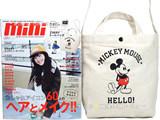 mini (ミニ) 2015年 02月号 《付録》 X-girl特製 ディズニー オールドミッキーの2WAYトートバッグ