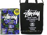 STUSSY 2013 SPRING COLLECTION 《付録》 ショルダートート2WAYコットンバッグ
