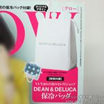 GLOW (グロウ) 2012年 08月号 《付録》 DEAN&DELUCA 保冷バッグ