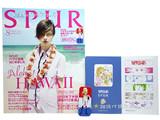 SPUR (シュプール) 2013年 08月号 《付録》 ベルサイユのばら豪華三位一体セット!!