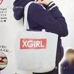 【速報】2014年1月号付録 X-girl(エックスガール)スウェットバッグ