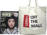 warp MAGAZINE JAPAN (ワープ マガジン ジャパン) 2013年 09月号 《付録》 VANS特製キャンバス・トート