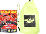 BICYCLE CLUB (バイシクルクラブ) 2018年 03月号 《付録》 BIGショルダーバッグ、アイウエアストラップ