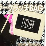 SEVENTEEN (セブンティーン) 2013年 10月号 《付録》 titty&Co.レザーふう♡バイカラークラッチBAG