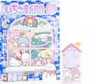 いちご新聞 2017年 12月号 《付録》 スタンディング☆メモ 全5種