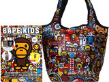BAPE KIDS by *a bathing ape 2015 SPRING/SUMMER COLLECTION 《付録》 BABY MIL リバーシブル・マーケット・トートバッグ