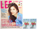 LEE (リー) 2014年 06月号 《付録》 高橋郁代さんの四季の花メッセージカード