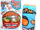 KIRIMIちゃん.ぴあ 《付録》 公式ファンブック オリジナルひざかけ