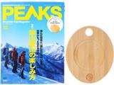 PEAKS (ピークス) 2020年 12月号 《付録》 バンブー クッキングボード