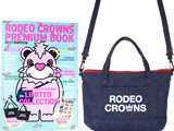 RODEO CROWNS PREMIUM BOOK VOL.7 《付録》 2WAYデニムミニBAG