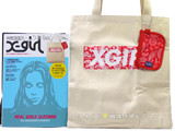 X-girl 2013 SUMMER COMPLETE BOOK 《付録》 ボックスロゴトートバッグ&パスケース