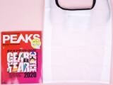 PEAKS (ピークス) 2020年 01月号 《付録》 山旅トートバッグ