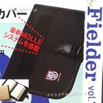 Fielder vol.7 《付録》 Luminox(ルミノックス)多機能手帳カバー