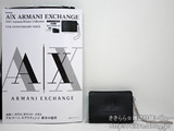 A|X ARMANI EXCHANGE 2012 Autumn/Winter Collection 《付録》 本革製コインウォレット