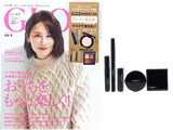 GLOW (グロー) 2021年 01月号増刊 《付録》 菊地美香子監修 流行色×新技術できれいになる!マスクで落ちないコスメ・キット
